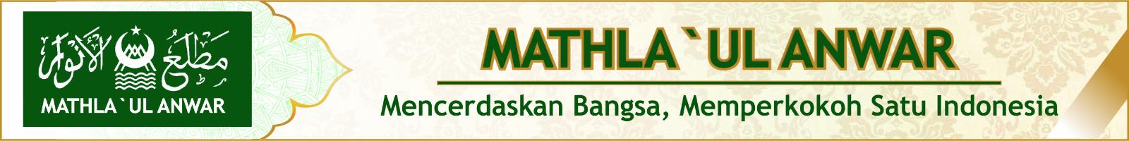 Mathla'ul Anwar